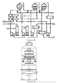 Электрообессоливающая установка Электрообессоливающая установка