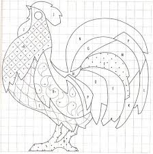 roosters to print for embroidry | ... pdf rooster pattern is here ... & roosters to print for embroidry | ... pdf rooster pattern is here : McCall's Adamdwight.com