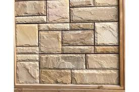 imperial cream wall cladding veneers