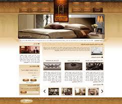 Furniture Design Websites