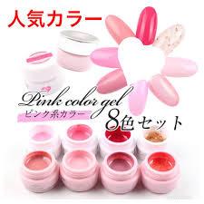 新品人気ピンク8色セットカラージェルジェルネイルセルフネイル 1700 メルカリ