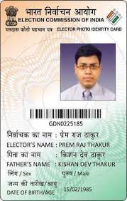 Services Bhopal Printing Pvc Maa - Wholesale Voter From Id Card Infrastructure Sellers