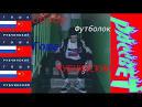 Футболка Гоша Рубчинский с Aliexpress за 5