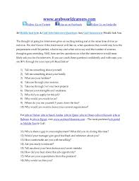 Questions To Ask When Interviewing Interview Questions To Ask The Interviewer Under Fontanacountryinn Com