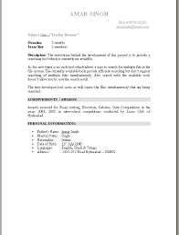 Abap Fresher Resume Sample