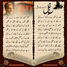 best iqbal ra the poet of the east images sufi allama iqbal poetry in urdu 123