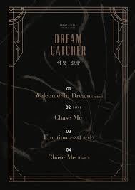 Names That Mean Dream Catcher D R E A M C A T C H E R 드림캐쳐│Artist Thread allkpop Forums 56