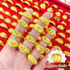 แหวนทองครึ่งสลึง ราคาพิเศษ   ซื้อออนไลน์ที่ Shopee ส่งฟรี*ทั่วไทย!