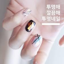 オシャレ韓国女子のネイルに注目日本でも流行っている透明ネイルが