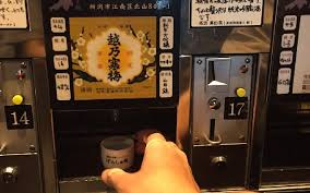 Specialty Vending Machines Fascinating Sake Lovers' Paradise Serves Over 48 Sakes From MiniVending