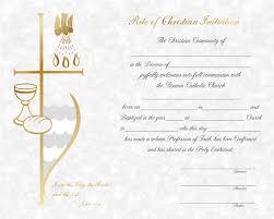 Rcia Rcia Certificate