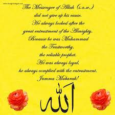 Beautiful Jumma Mubarak Quotes Best of JUMMA MUBARAK IMAGES Beautiful Messages