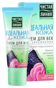 <b>Чистая</b> линия <b>Крем</b>-увлажнение для <b>век</b> Идеальная кожа ...