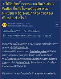 กรุงไทยตอบแล้ว ได้รับสิทธิ