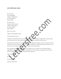 Certification Letter Of Employment Sample Filename Emergency