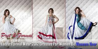 Waseem Noor Designer Justinaaas Latest Formal Wear 2012 Dresses For Women By