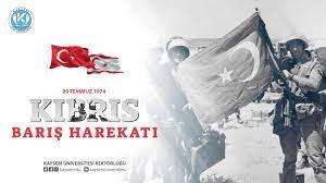"""Karamustafa'dan """"Kıbrıs Barış Harekâtının 47. Yıldönümü"""" Mesajı"""