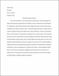 anti violence in video game essay professional masters essay how to write rhetorical analysis essay ap language writing lbartman com how to write rhetorical analysis