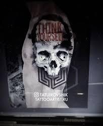 Concept Available For Tattoo Trashpolka Realistictrashpolka