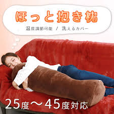 hold warm electric cushion hot cushion warm goods pillow alette pillow hot water bottle 90cm yuasa yuasa