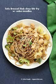 tofu broccoli bok choy stir fry with