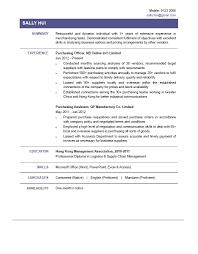 Purchasing Resume 11 Officer Cv Nardellidesign Com