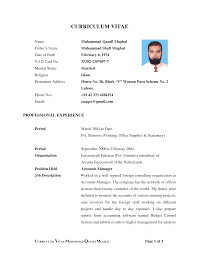 Cv Format For Job Download Business Card And Resume