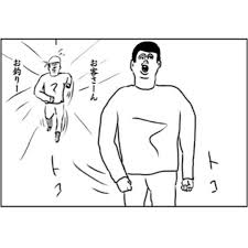 At Thedtcn Dtcn 4コマ漫画 カオス 4コマ漫画 レトロポップ