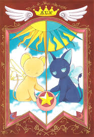 My favourite anime wallpapers #02. Cardcaptor Sakura Mobile Wallpaper 2711886 Zerochan Anime Image Board