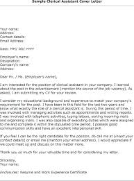 Cover Letter Wording Examples Clerical Cover Letter Clerical Job