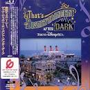 Tokyo Disney Sea That's Disneytainment After All