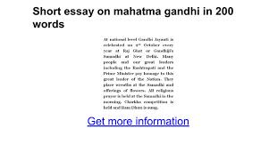 short essay on mahatma gandhi in words google docs drawing short essay on mahatma gandhi in 200 words google docs