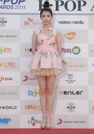 Iu Gaon Chart K Pop Awards Zimbio