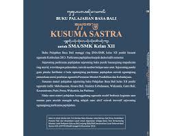 Contoh rpp k13 kelas 5 tema 5. Kunci Jawaban Buku Lks Bahasa Bali Kls 7kurikulum 2019 Jawaban Soal