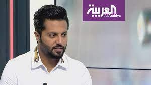"""تفاعلكم: يعقوب بوشهري """" بوخالد"""": أرفض تشبيهي بالفاشينيستا - YouTube"""