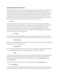 Air Hostess Resume Sample. How To Make Resume For Air Hostess Job ...