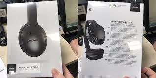 bose 35 ii. bose quietcomfort 35 ii hits best buy w/ $349 price for google assistant\u0027s \u0027bisto\u0027 headphones ii
