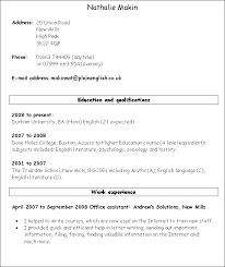 basic resume sample berathencom writing sample resume