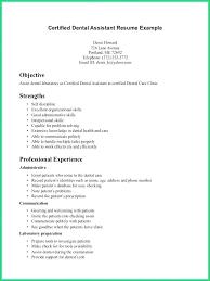 Retail Resume No Experience Entry Level Retail Resume Skinalluremedspa Com