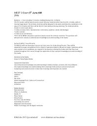 sample essay about media studies essay help media studies essay help