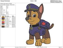 Umizoomi Embroidery Design Paw Patrol Chase Embroidery Design