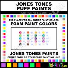 Coral Paint Color Chart Coral Puff Paint Foam Styrofoam Foamy Paints 014 Coral Paint