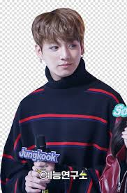Jungkook Jungkook Bts Transparent Background Png Clipart Hiclipart