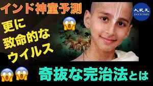 インド 少年 コロナ