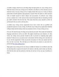 example essay plan speech