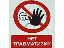 Минтруду Оренбуржья дали диплом Оренбург ru Новости  Минтруду Оренбуржья дали диплом