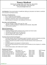 Unique Job Resume Maker 2018 New Free Resume Sample