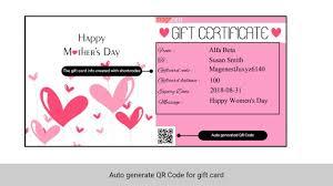 woomerce gift card screen shot 10 qr code jpg