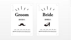 おしゃれな結婚式を綴るコラムファルベ トク技受付を華やかに