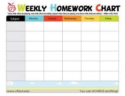 Free Homework Chart Free Printable Classroom Homework Chart Up Graduation Speech